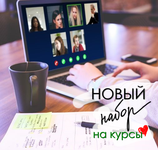 video-conference-5162927  480 2